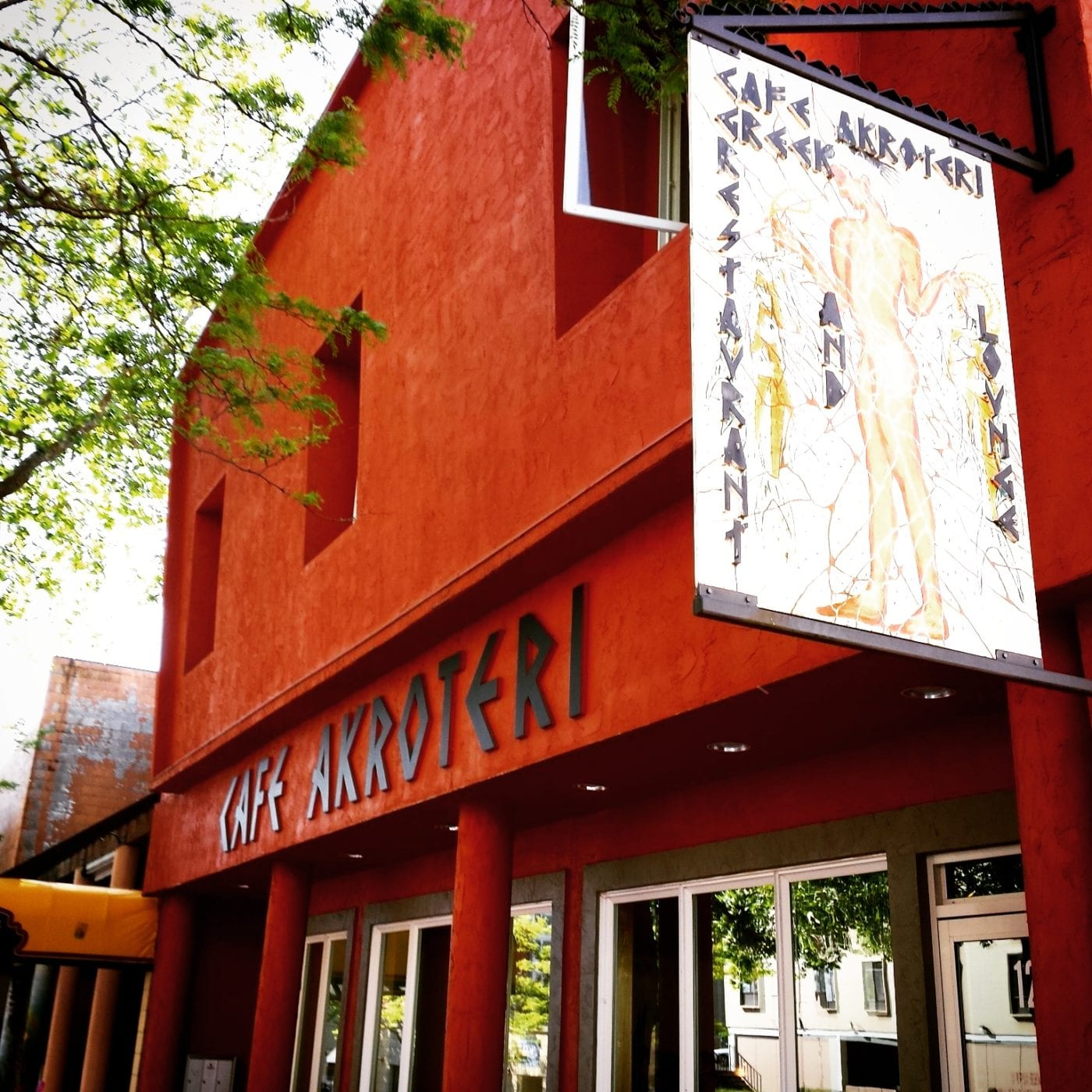 Cafe Akroteri, Greek Food, Bellingham WA, Happy Hour