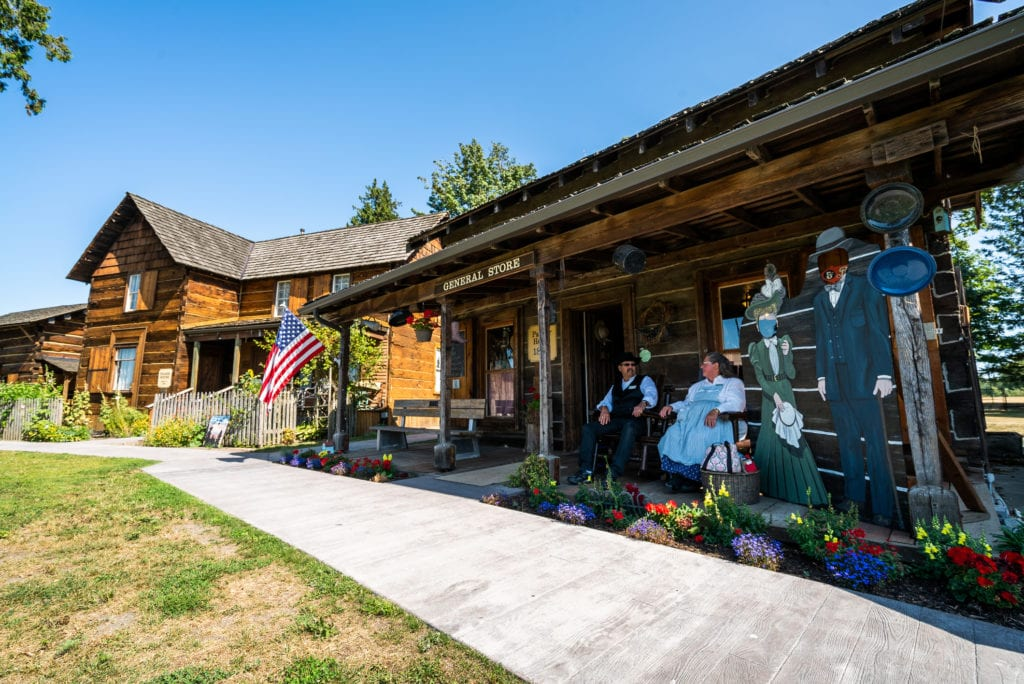 Pioneer Park Ferndale Whatcom County5